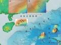 海洋区域地质调查技术方法进展