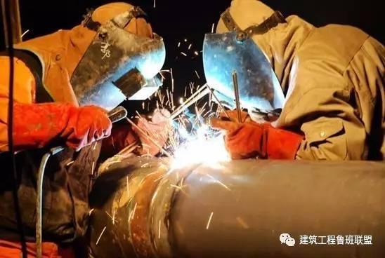 正式施焊前要做焊接工艺评定,其流程是如何进行?