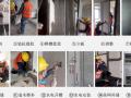 建筑工程预制内墙板体系应用总结