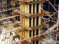 监理知识点:模板工程质量控制措施有哪些