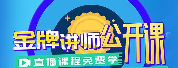 [电气造价免费公开课]陈辉老师《电气照明系统及常用材料讲解》