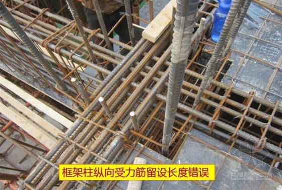 建筑工程施工现场质量检查汇报讲义(PPT,125页,丰富图片)