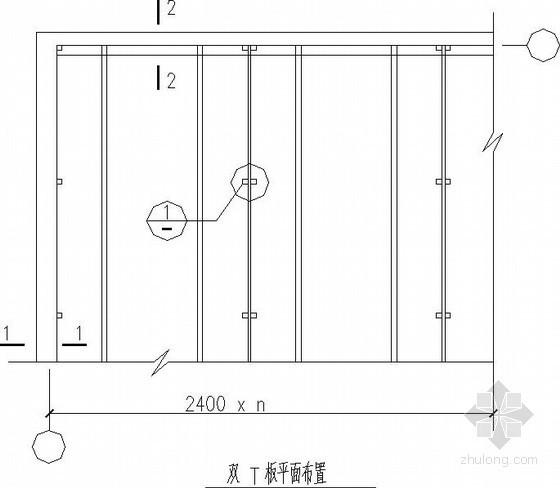 [设计院]大跨度预应力混凝土双T板节点图