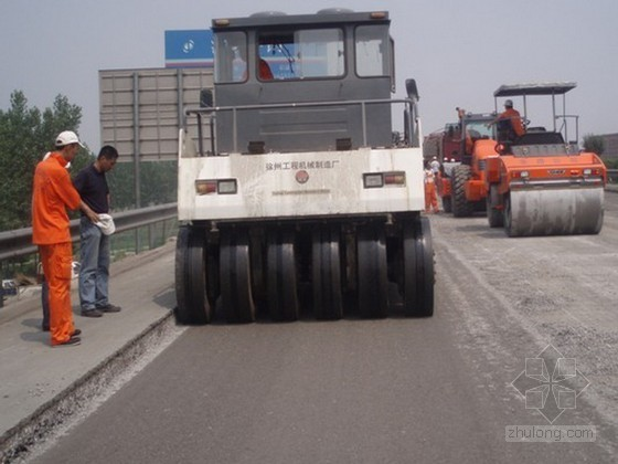 [天津]公路泡沫沥青路面冷再生施工方案