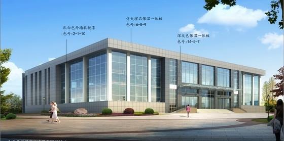 [新疆]双层多功能厅建筑施工图及幕墙施工图