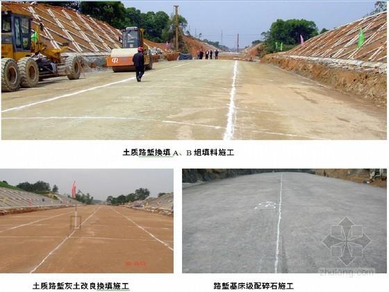 市政道路不按土路床工序作业有哪些危害?怎么治理?