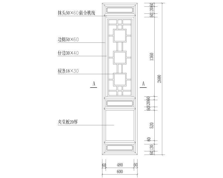 室内节点详图-常用门窗图库