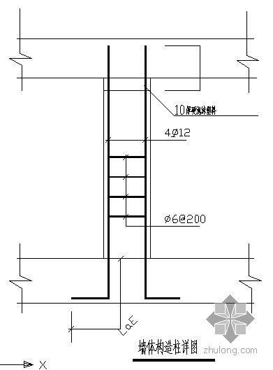 某墙体构造柱节点构造详图