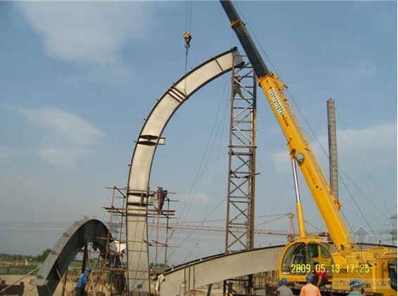 北京某体育馆钢结构工程施工方案(空间曲线造型 S形弧梁)