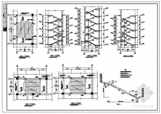 某6层框架住宅楼梯节点构造详图