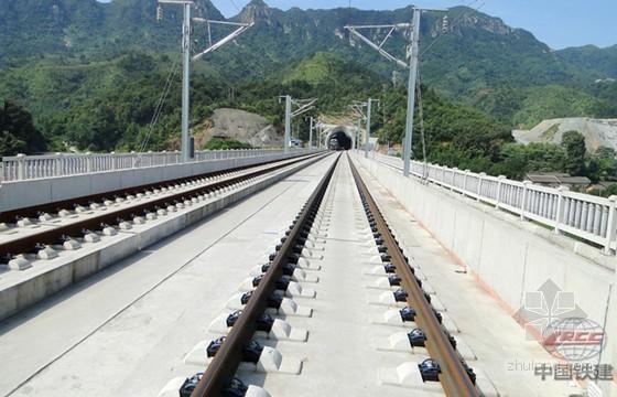 无砟轨道铁路扩能工程施工组织设计481页