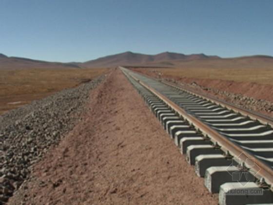 铁路工程路基附属专项施工方案