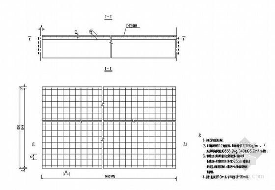 简支空心板梁桥面现浇层钢筋布置节点详图设计