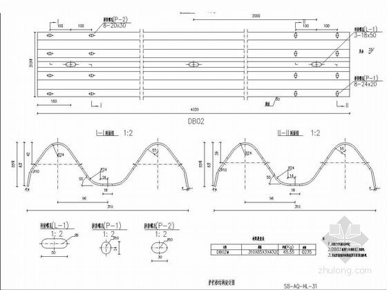 桥梁防撞护栏通用图119张(含柔性护栏)