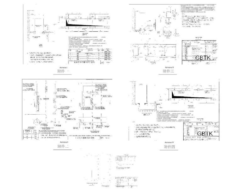 [刚果]国外体育中心项目体育场电气全套施工图含变配电室设计