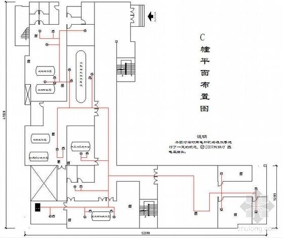 杭州某办公大楼装饰装修工程施工组织设计(投标)