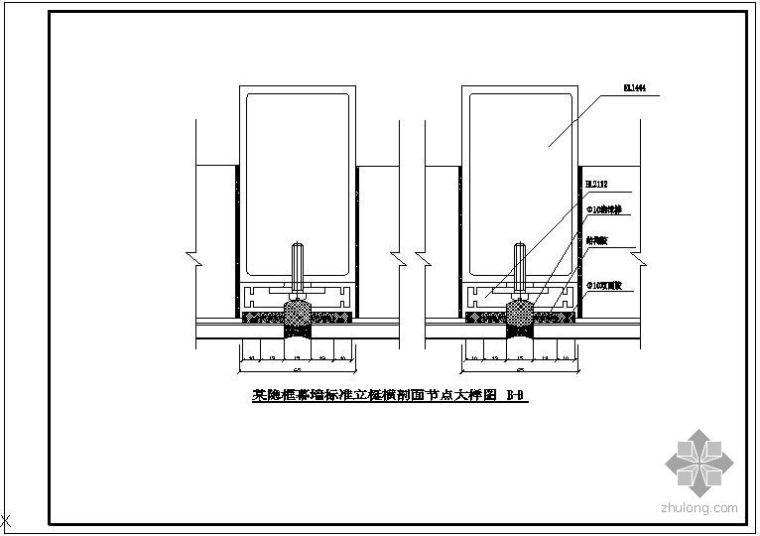 某隐框幕墙标准立梴横剖面大样节点构造详图