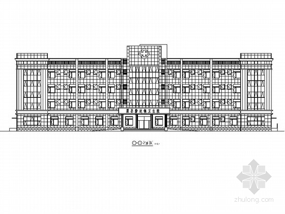 [四川]4层现代风格镇中心卫生院建筑设计施工图(知名设计院)