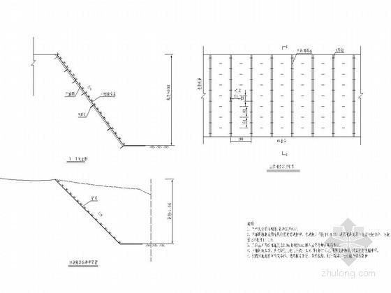 路基防护工程设计图(三维网植草)