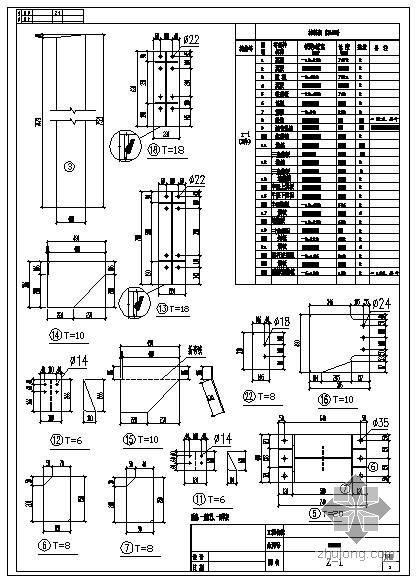 某变压器厂房结构分解节点构造详图