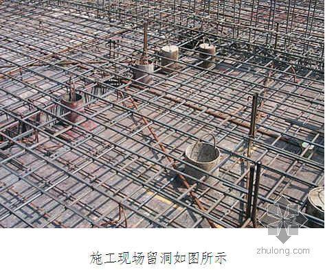 青岛某体育训练基地安装工程施工组织设计(框架 剪力墙)