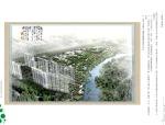 [河北]秦皇岛植物园山地园景观设计方案