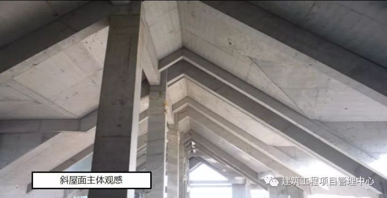 建筑工程质量管理优秀做法集锦,这样工程保证验收一次通过!
