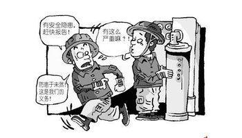 """湖南严抓建筑施工质量安全 对项目经理违规行为实行""""记分制"""""""