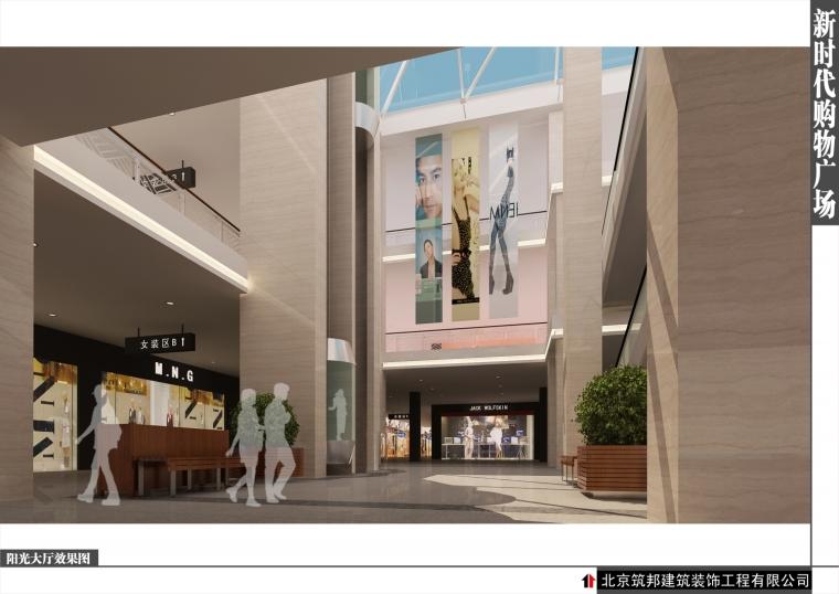 新时代购物广场_1
