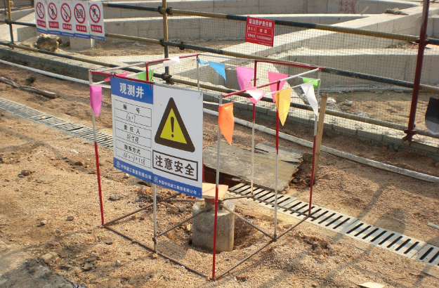 [常州]轨道交通车站降水施工组织设计优化