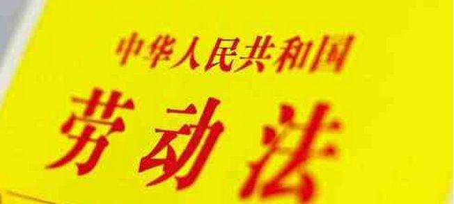 """2018最新规定:施工单位禁止""""劳务清包"""",否则后果严重_1"""