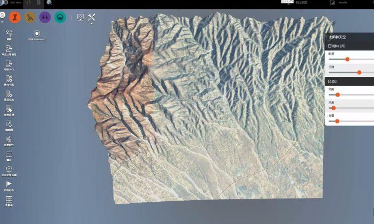 infraworks地形资料下载-快速创建真实的Revit地形
