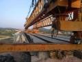 桥梁工程之桥梁施工作业平台讲义(PPT,76页)