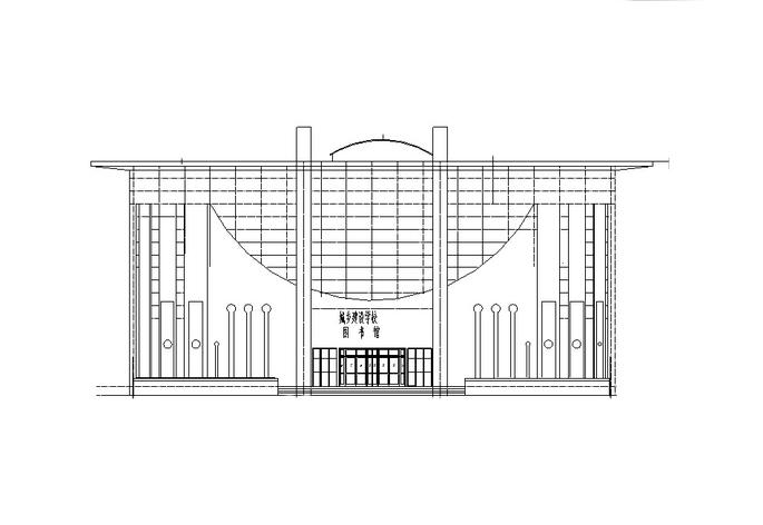 城建圖書館設計方案圖(設計方案CAD)