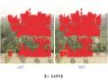 基于近景摄影测量的基坑土方量计算及精度评价