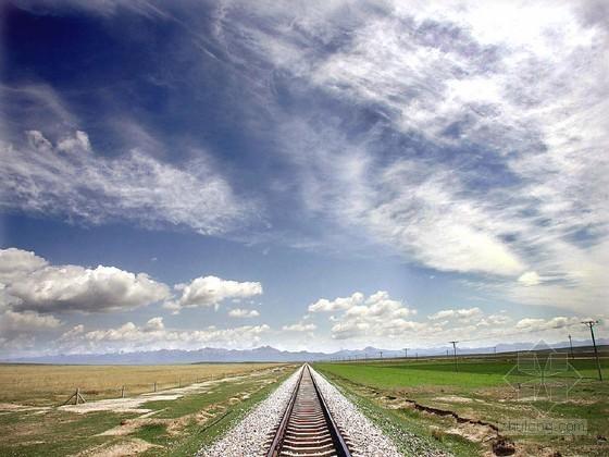 铁路路基工程施工作业指导书汇总(22篇 160页)