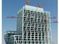 [天津]超高层办公楼内爬塔吊施工方案(ZSL500动臂式塔吊)