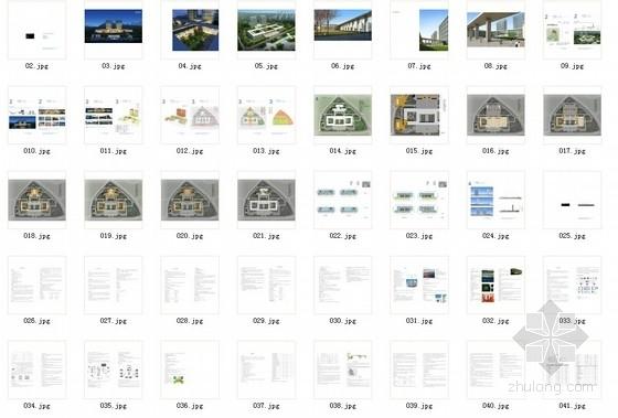 [四川]现代风格高层市区行政办公建筑设计方案文本-总缩略图