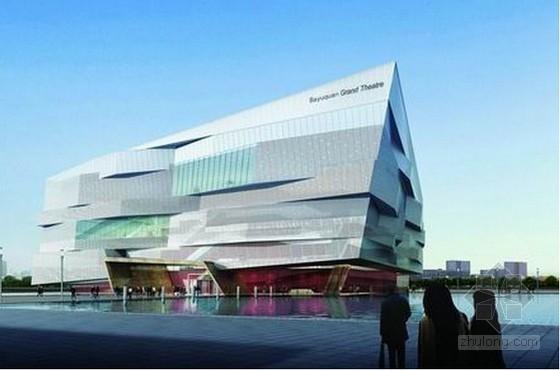 [重庆]剧院电气安装工程量清单报价实例(含停车场 附全套施工图纸27张)