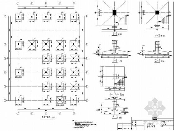 两层底部框架结构维修平台结构施工图(屋面夹心彩钢板)