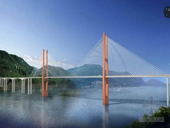 [重庆]长江大桥浮式钻孔平台加外径36m钢吊箱深水基础施工技术87页(附三维动画)