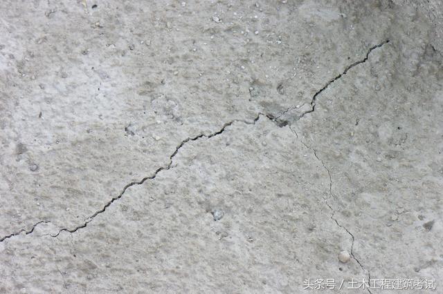混凝土结构裂缝成因分析与对策