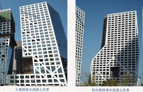 建筑工程创新施工技术及建设面临的新课题研究(200余页 图文并茂)