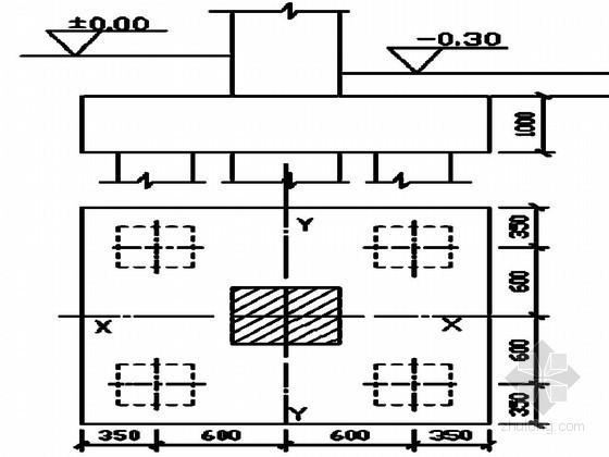 某教学实验楼桩基承台选型及结构设计计算书