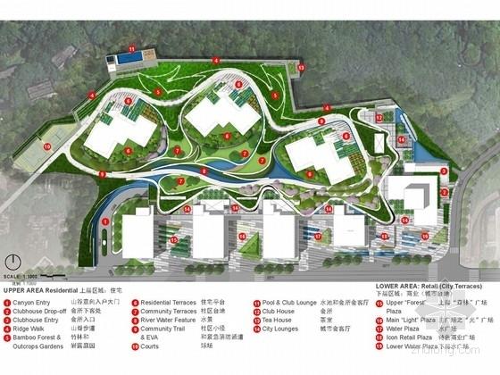 """[重庆]""""文化与社会的结合""""商住两用综合体景观设计方案(知名设计机构)"""
