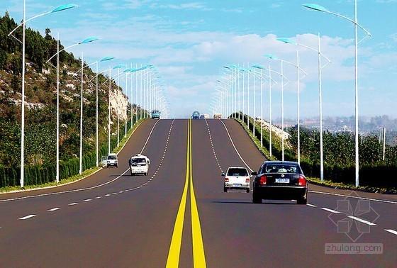 [重庆]公路改建工程可行性研究报告(含财务分析67页)