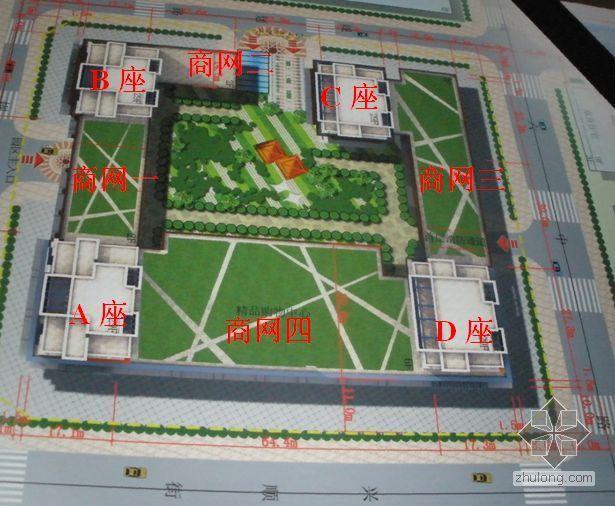 沈阳某高层商住楼施工组织设计(玫瑰杯 世纪杯)