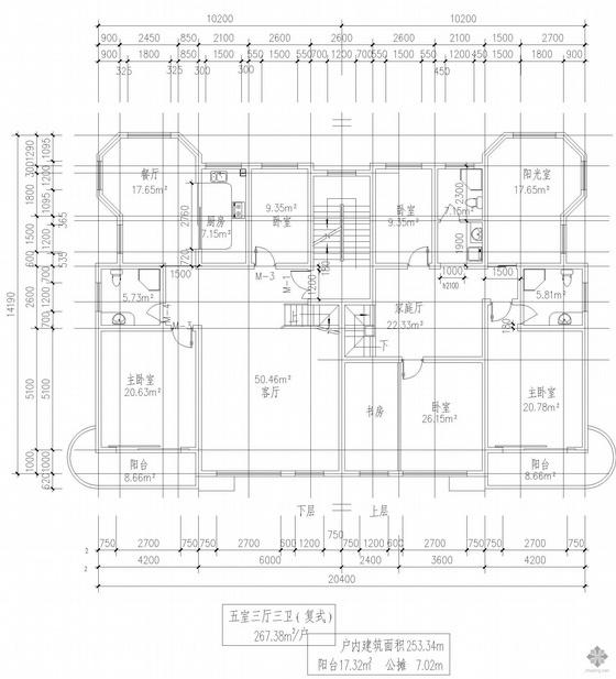 复式一梯二户五室三厅三卫户型图(267)