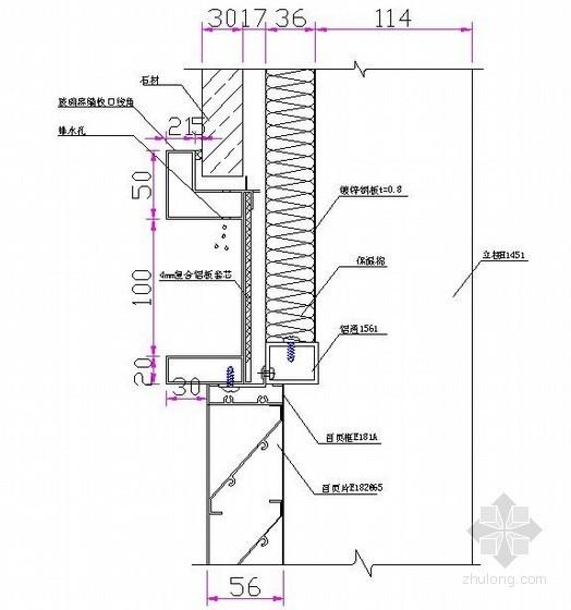 建筑窗收口节点资料下载-百页窗与石材上收口竖剖节点详图