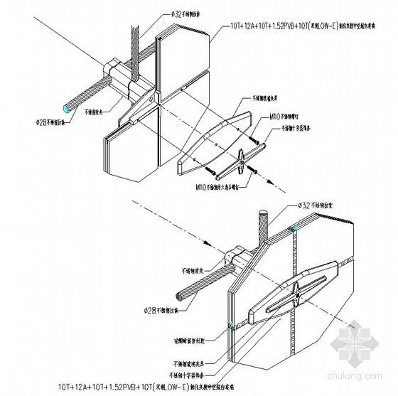 大型客运站单索结构体系夹具玻璃幕墙工程施工工法